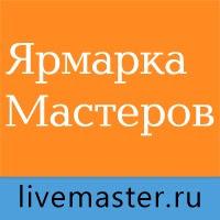 Я на ЯРМАРКЕ МАСТЕРОВ