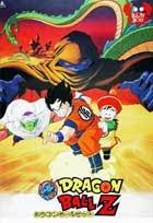 Dragon Ball Z: ¡Devuélvanme a mi Gohan! (1989) DVDRip Latino