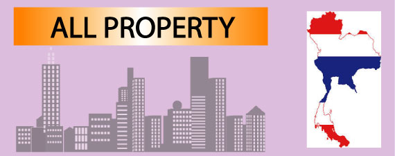 All Property