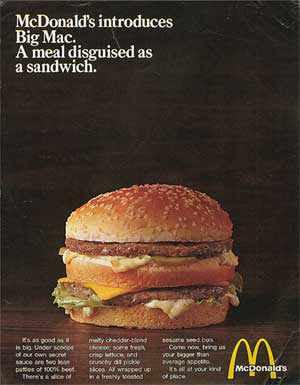 бургеры, фаст фуд, ретро рестораны, приготовление бургеров, макдональдс