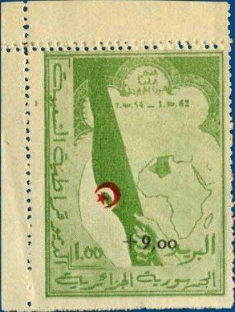 STAMPALG عالم الطوابع