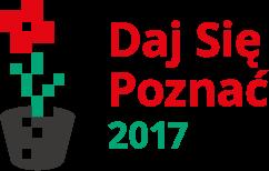 DSP 2017