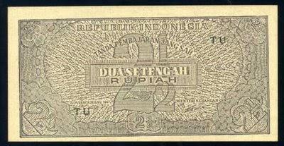 ORI mata uang pertama setelah merdeka...!!!