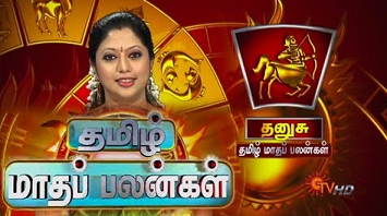 Watch Tamil Puthandu Rasi Palan Sun Tv Tamil New Year Special Sun Tv 14th April 2015 Full Programe Shows Youtube 2015 Sun Tv Tamil Puthandu Sirappu Nigalchigal 14-04-2015 Watch Online Free Download