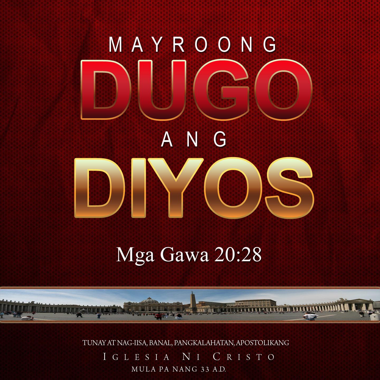May Dugo ang Diyos!