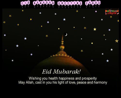 Funny Ramadan Greeting Message: Unique Eid Ramadan Greeting Card With Wishing Words
