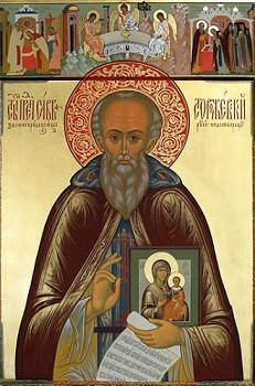Радуйся, отче наш Савво, чудотворче преславный !