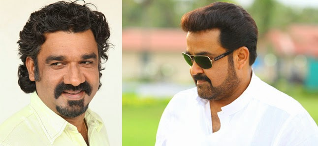 Mohanlal to team up with Renjith again.