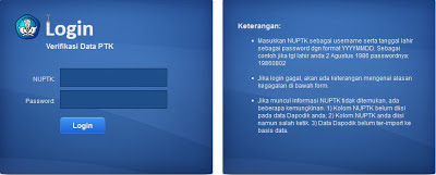Cara Cek Data Guru | Verifikasi Data Guru PTK 2013