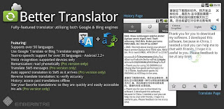 Better Translator Pro