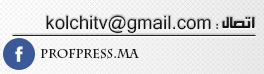 أرسل خبر أو مقال