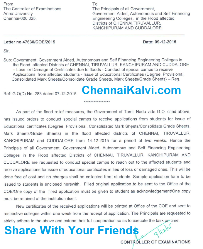 Tamilnadu flood anna university affiliated college students can please download the application form from the following link httpsannaunivpdfcertificatepdf yadclub Choice Image