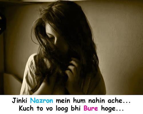 Dard bhari hindi shayari | Jinki nazron mein hum nahin ache