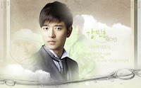 wallpaper bae su bin 49 days, wallpaper keren bae soo bin, wallpaper 49 days terbaru