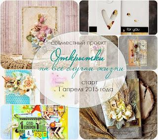 http://vbozhinskaya.blogspot.ru/2015/04/3.html