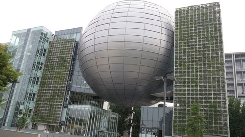 Nagoya City Science Museum, Aichi