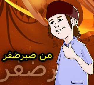 kata mutiara bahasa arab dan artinya