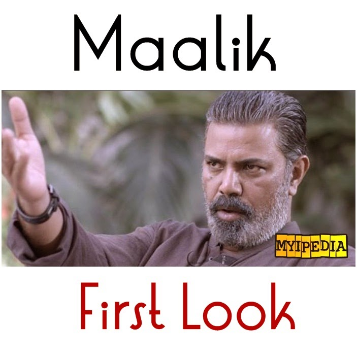 Ashir Azeem New Project Maalik First Look
