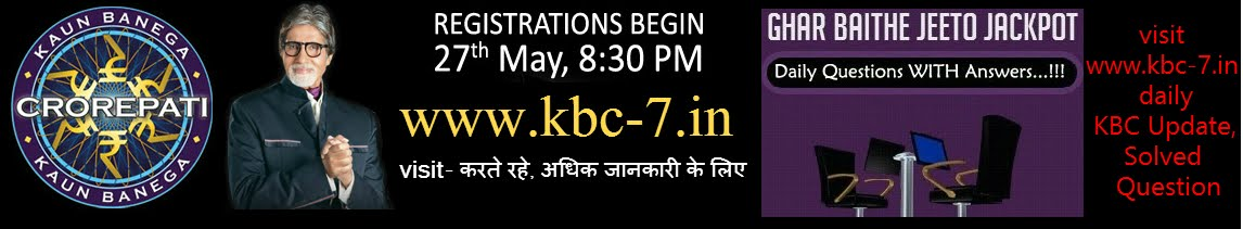 KBC 7 Registration 2013