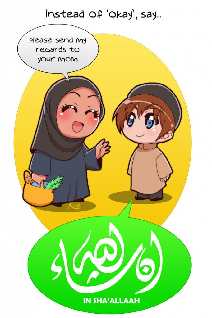Variasi Pena ~: :: MusLiM CaRtOoN CuTe 2 ::