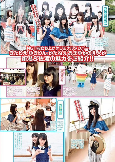 NGT48 Perfect Guide Images 2