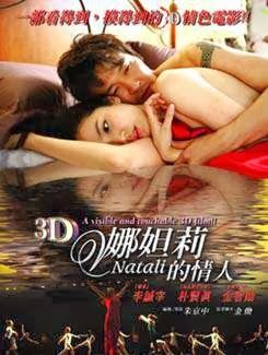 Korean Movie Natalie 2010 Full Movie English Sub