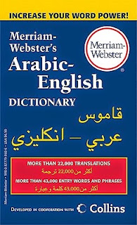 download dictionary english arabic