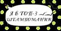 открыточный скетч №2