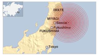 Video Tsunami Dan Gempa Bumi Di Jepun