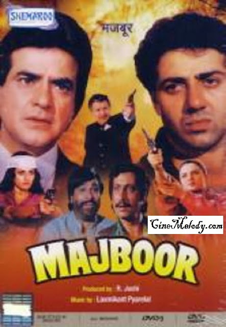 Majboor Hindi Mp3 Songs Free  Download  1989