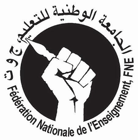 الجامعة الوطنية للتعليم - التوجه الديمقراطي