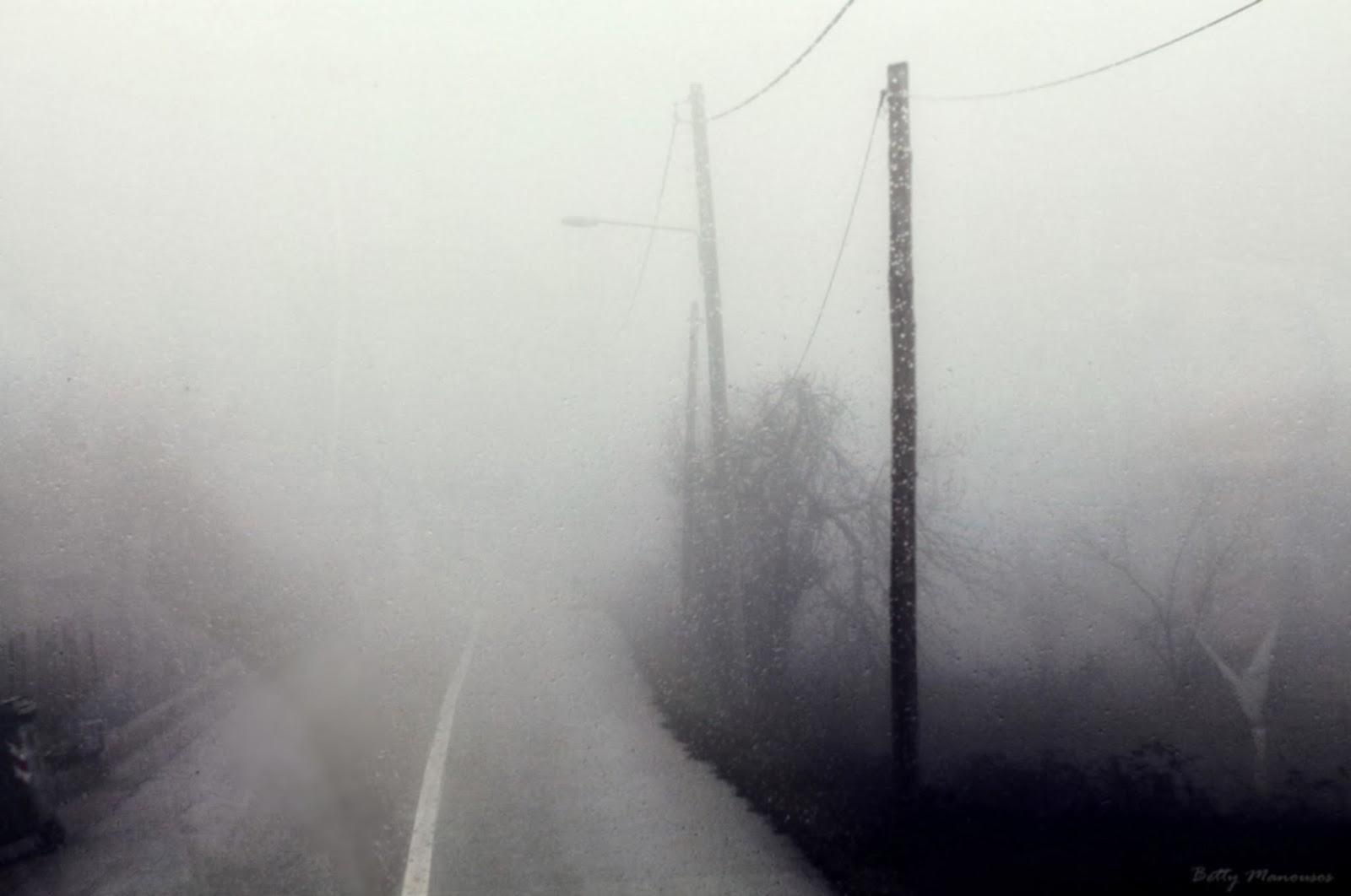 dense fog