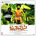 Prakruthiya Madilu Banavasi (2015) Kannada Movie Mp3 Songs FREE Download