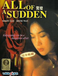 All of a Sudden 1996 Jing bian