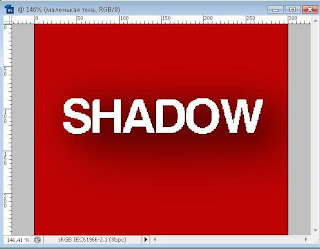 Создание тени для текста при помощи CSS3