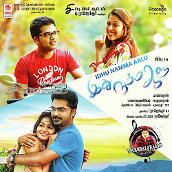 Idhu Namma Aalu songs,Idhu Namma Aalu mp3,