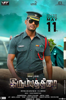 Irumbu Thirai 2018 Hindi Dual Audio UnCut HDRip | 720p | 480p