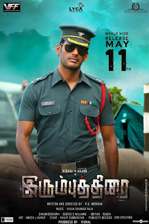 Poster Of Irumbu Thirai In Dual Audio Hindi Tamil 300MB Compressed Small Size Pc Movie Free Download Only At worldfree4u.com