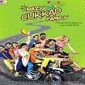 Crazy Cukkad Family Hindi Movie Review