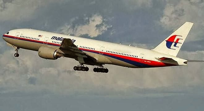 MH17 Malaysia Airlines Crashed in Ukraine, #MH17, MH Crash in Ukraine, Tragedy 17 July 2014,Malaysia Airline Ukraine