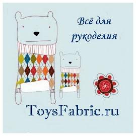 ToysFabric