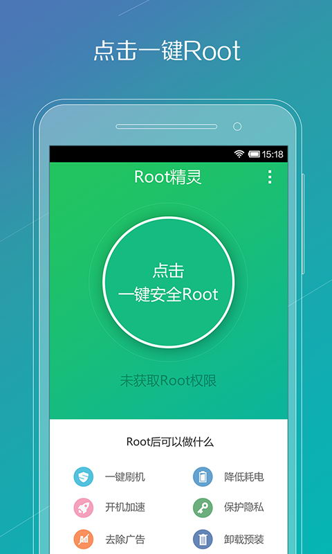 root genius for mobile one click root apk apk