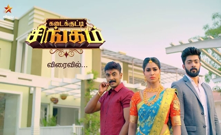 Kadaikutty Singam 16-04-2019 Vijay TV Serial