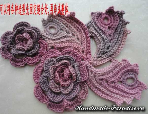 Crochet Rose Pattern Step By Step : ergahandmade: Colorful Crochet Shawl With Roses + Pattern ...