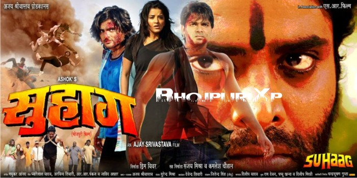 First look Poster Of Bhojpuri Movie Suhaag Feat Pawan Singh, monalisa, Latest movie wallpaper, Photos