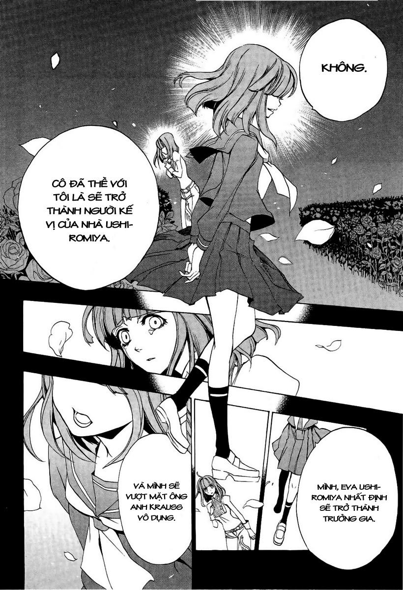 Umineko no Naku Koro ni Episode 3: Banquet of the Golden Witch chap 2 - Trang 23