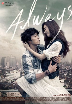 Only You - Always (2011) Poster