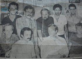ΣΥΝΕΡΓΑΣΙΑ ΝΕΟΛΑΙΩΝ ΕΛΛΑΔΟΣ & Δ.ΓΕΡΜΑΝΙΑΣ, ΤΟ 1978.