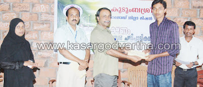 Energy protection, Kudumbasree, Competition, Quiz, Drawing, Kasaragod, Kerala, Kasargodvartha, Malayalam news