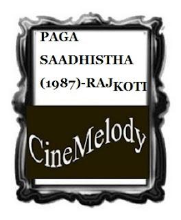 Paga Saadhistha Telugu Mp3 Songs Free  Download  1987